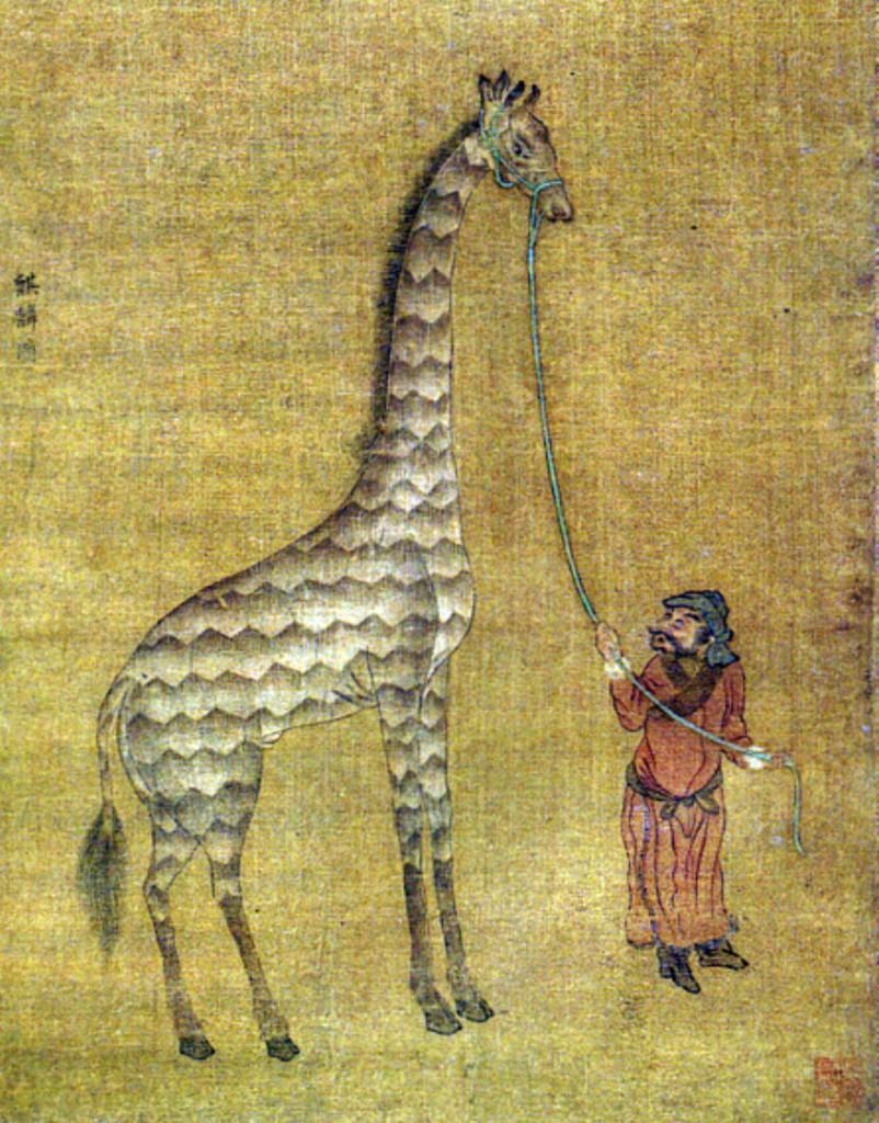 A giraffe in Beijing